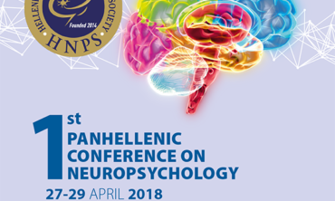 NEUROPSYCOLOGY 2018